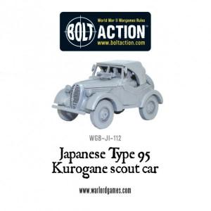 WGB-JI-112-Kurogane-a-600x600