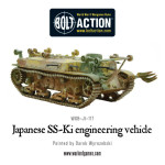 Bolt Action - SS-Ki Engineering Vehicle