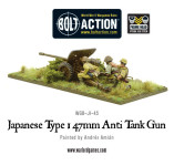 Bolt Action - Japanese 47mm AT Gun