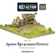 Die Japaner setzten verschiedene mittelschwere Artillerie des 105mm Kaliber ein, von denen üblicherweise das Type 91 von Feldartilleriezüge eingesetzt wurde. Es war eine fähige, moderne und effektive Waffe, von der […]